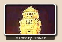 Victory Tower